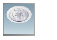 LED Downlight | 220V | E27 Fitting | 200mm